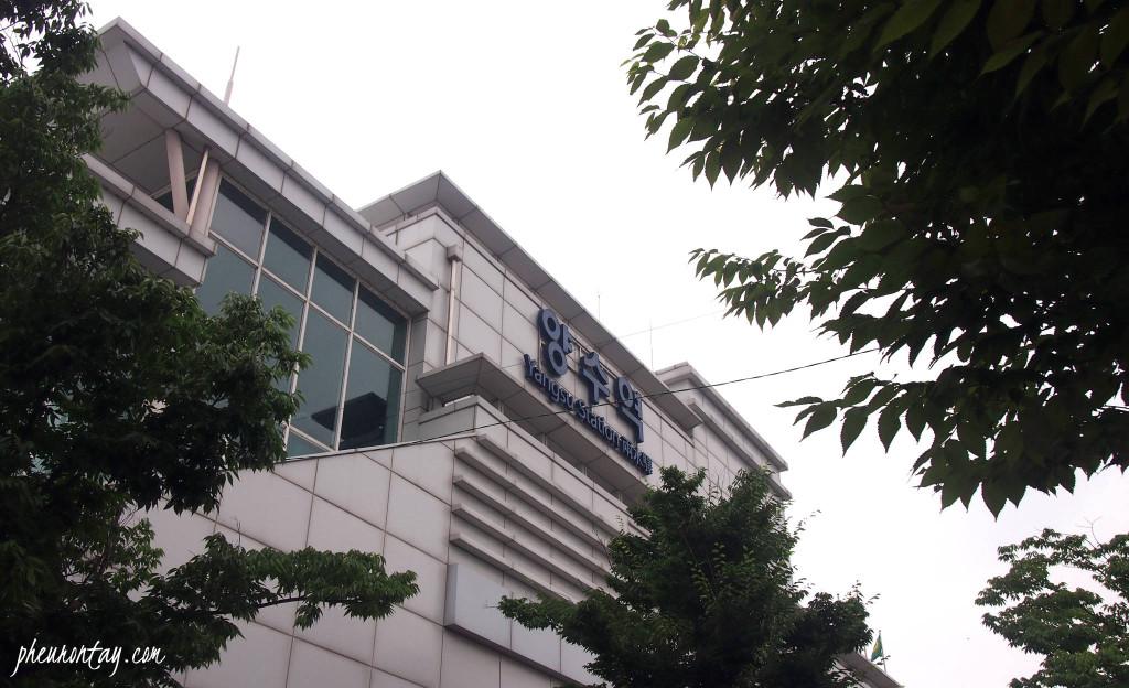 Yangsu Station