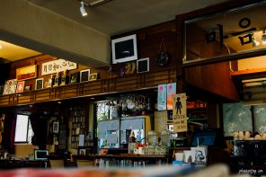 Yri Cafe: Musings of the Yesteryears