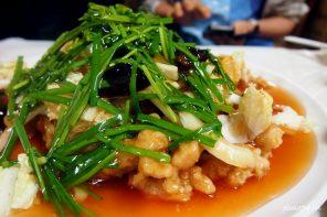 Jintaewon: The Best Tangsuyuk in Korea