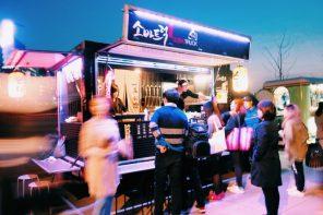 Bamdokkaebi Night Market: The Trendiest Night Markets in Seoul
